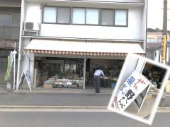 久保田商店-1