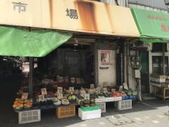 梶原商店4