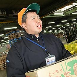 萩尾 康弘(はぎお やすひろ)